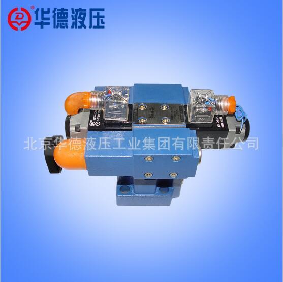 液压阀DB/U型多级电液先导溢流阀