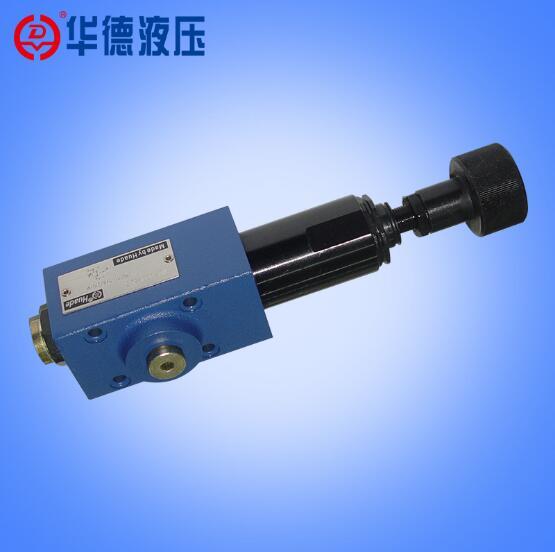 液压阀DR/DP型直动式减压阀